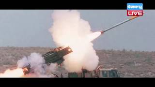 DB LIVE | 13 JAN 2017 | Guided rocket Pinaka Mark-II test fired successfully
