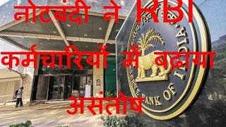 DB LIVE | 14 JAN 2017 | RBI employees ask Governor to stop Finance Ministry's 'interference'