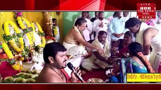 [ Telangana ] तेलंगाना के मेडचल के कीसरा मंडल के गांव में रामनवमी का उत्सव धूमधाम से मनाया गया