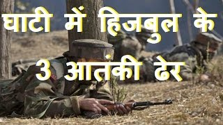 DB LIVE | 16 JAN 2017 | 3 Hizbul Terrorists Killed In Encounter In Jammu And Kashmir's Anantnag