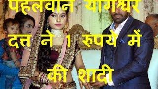 DB LIVE | 17 JAN 2017 | Yogeshwar Dutt floors all with Re 1 dowry