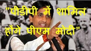 DB LIVE | 18 JAN 2017 | Kumar Vishwas Denies BJP Rumour,  AAP Quips, PM Joining Congress?