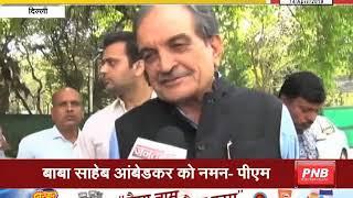 चुनावी राजनीति से रिटायरमेंट पर चौधरी बीरेंद्र सिंह से JANTA TV की खास बातचीत