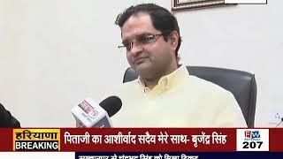 HARYANA के HISAR से BJP प्रत्याशी  बृजेंद्र सिंह से JANTA TV की खास बातचीत