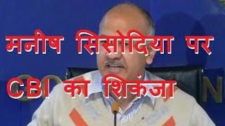 DB LIVE   19 JAN 2017   CBI launches corruption probes against Manish Sisodia