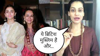आलिया भट्ट की माताजी #SoniRazdan द्वारा नफ़रत फैलाने पर अभिनेत्री पायल रोहतगी का बड़ा खुलासा