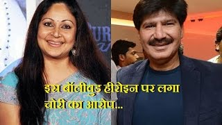 DB LIVE | 20 Jan 2017| Rati Agnihotri and husband Anil Virvani booked for electricity theft