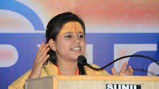 श्रीरामनवमी के अवसर पर बिहार में साध्वी सरस्वती जी जोरदार भाषण