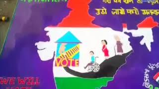 Surendranagar : Ranged around voting awareness