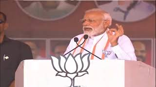 PM Shri Narendra Modi addresses public meeting in Theni, Tamil Nadu : 13.04.2019