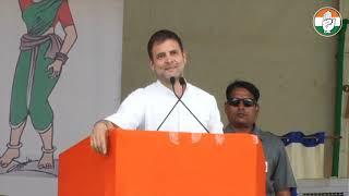 Congress President Rahul Gandhi addresses public meeting in Chitradurga, Karnataka