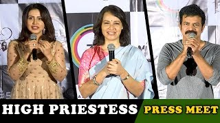 Zee5's High Priestess Web Series Press Meet - Akkineni Amala,  Brahmaji, Shivabalaji