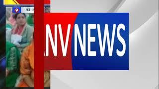 पवन काजल का भाजपा पर वार || ANV NEWS KANGRA - HIMACHAL PRADESH