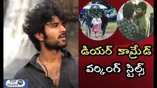 Dear Comrade Movie Launch Video || Vijay Devarakonda