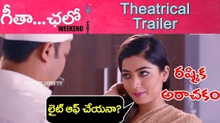 Rashmika Mandanna New Movie Geetha Chalo Trailer | Telugu Trailers 2019 | Top Telugu TV