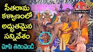 సీతరామ కళ్యాణంలో అద్భుతమైన సన్నివేశం | Sita Rama Kalyanam Bhadrachalam | Top Telugu TV