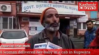 woman delivered her baby in a cab after a hospital allegedly ignored her husband's plea for an ambul