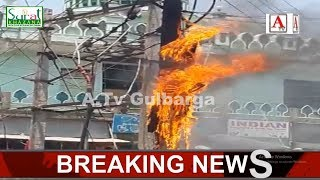 A.Tv Breaking News  Gulbarga Me Market Masjid K Samne TC Me Aag Lagi