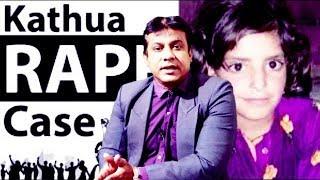 Kya Hua Asifa Ke Maa Baap Ke Saat | Kya App Ye Baat Jaante Hain ? | @ SACH NEWS |