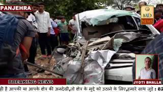नालागढ़ स्वारघाट रोड पर बगलैहड के नजदीक कार और ट्रक की भयंकर भिड़ंत,4 घायल 2 की स्थिति गंभीर