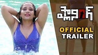 Planning Telugu Movie Trailer    Mahendra, Kulkarni Ramata   B L Prasad