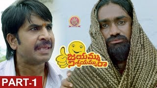 Watch Jayammu Nischayammu Raa Part 1 - latest Full Movie    (video id -  361d959c7831ca) video - Veblr Mobile