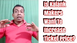 Is Kalank Movie Makers Wants To Increase Ticket Price By 10 Percent?