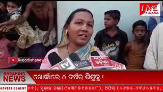 Namaskar Odisha : 14 April 2019