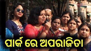 ଧୂଆଁଧାର ପ୍ରଚାର ଓ ତୀକ୍ଷ୍ଣ ରଣନୀତି ପାଇଁ ସବୁଠୁ ଆଗରେ ଅପରାଜିତା ଷଡ଼ଙ୍ଗୀ - Smt. Aparajita Sarangi Exclusive