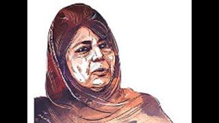 Former J&K CM Mehbooba Mufti targets PM Modi