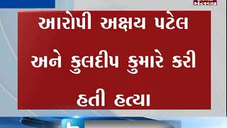 Ahmedabad:In 2015 Child murder case,HC modified life imprisonment to 30 yrs rigorous imprisonment