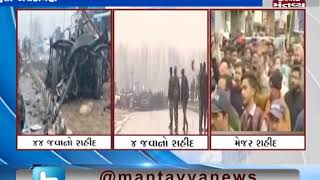 Pulwama: Army conducts search operation | Mantavya News