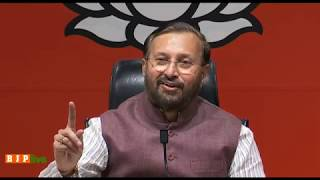 Press Conference by Shri Prakash Javadekar at BJP Head Office, New Delhi : 15.04.2019