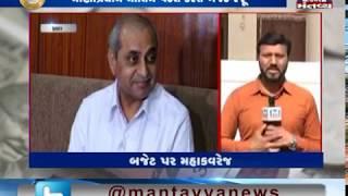 Gujarat Dy CM Nitin Patel will present a Vote-on-Account Budget Today | Mantavya News