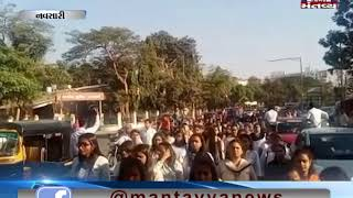 Navsari:Naranlala College students organized a rally to pay tribute to martyrs of Pulwama attack