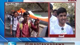 Ahmedabad: MG College students organised a rally for soldiers martyred in Pulwama attack