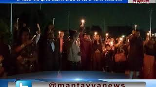Kadi: People lit up candles to pay tribute to martyrs of Pulwama attack in Wedding | Mantavya News