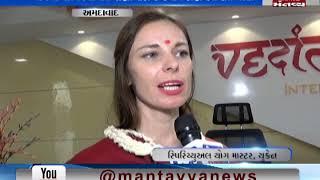 Ahmedabad: Yoga Education Programme organized at Vedant International School