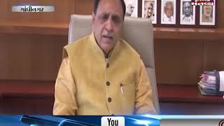 Gujarat CM Vijay Rupani's Statement over GSRTC strike | Mantavya News