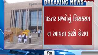 Gandhinagar: 'Gujarat Prathmik Shikshak Sangh' to encircle Gujarat Assembly   Mantavya News
