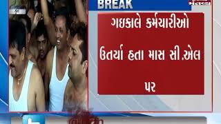2nd day of Strike of GSRTC staff in Ambaji & Surat | Mantavya News