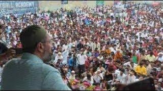 Asad Owaisi Speech In Bihar | Live From Dagrau Hat Bihar