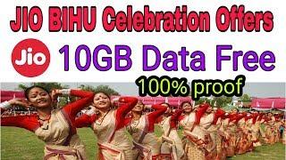 Active কৰি লওকঁ এতিয়াই // আকৌ Jio দিলে 10GB Free data_Jio BIHU Celebration pack with 100% proofs