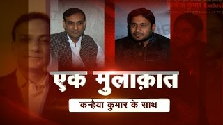 DB LIVE | 28 Jan 2017 | Interview with Kanhaiya Kumar | JNU |  Kanhaiya Kumar Latest Interview
