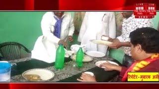 दलित के घर  खाने की नोटंकी समाजवादी*  THE NEWS INDIA