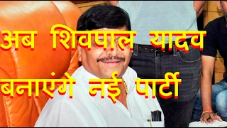 DB LIVE | 31 Jan 2017 |Shivpal Yadav to Form New Party After UP Poll Results on 11 March