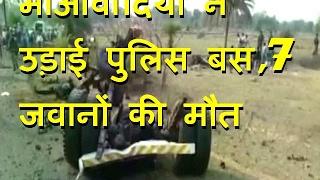 DB LIVE | 2 FEB 2017 | 7 Odisha Police personnel killed in Maoist landmine blast