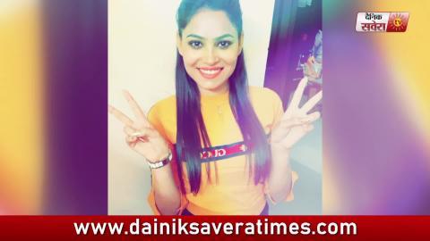 Dakuan Di Kudi | Vadda Grewal | Mandy Dhiman | New Punjabi Song | Dainik Savera