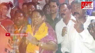 #Sundargarh :- ଏଥର ଲୋକଙ୍କ ସେବାରେ ଶ୍ରୀମତି କୁସୁମ ଟେଟେ