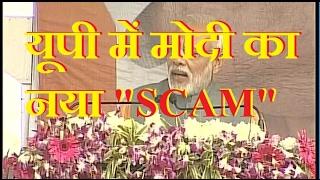DB LIVE  4 FEB 2017   Prime Minister Narendra Modi's Speech At Rally In Uttar Pradesh